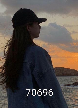 70696小说